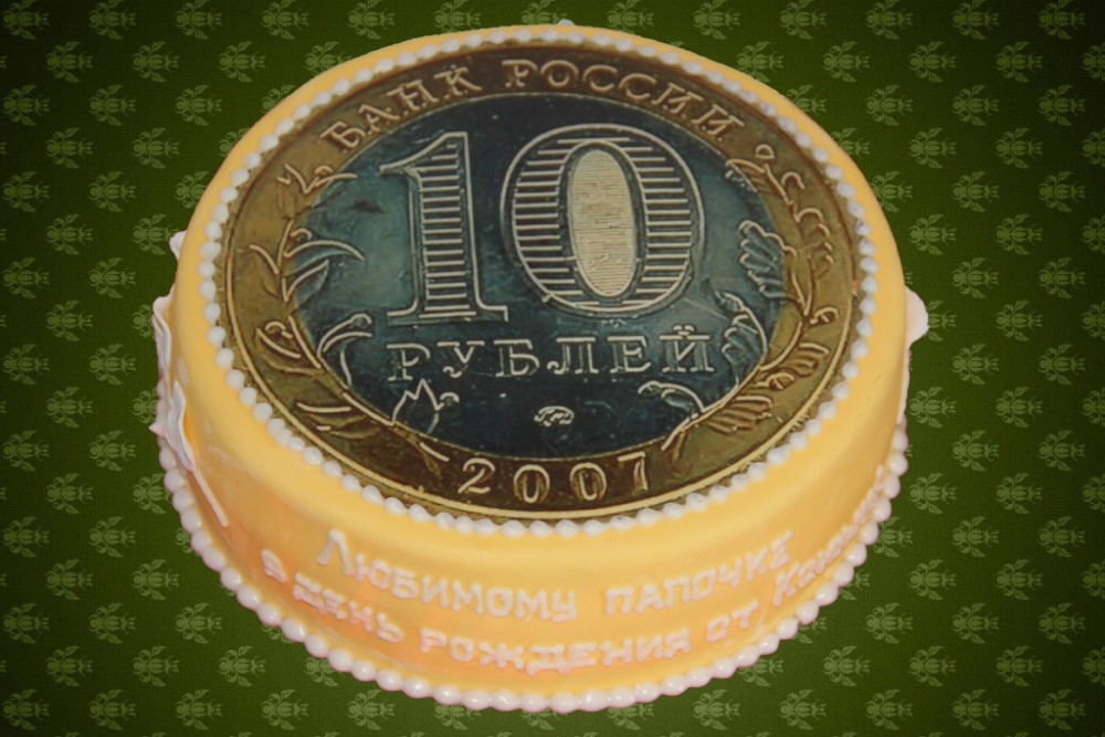 картинки с днем рождения монета вот, один